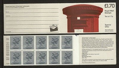 GB Stamps: Decimal Machin Folded Booklet FT5B.