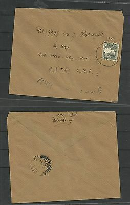 PALESTINE 1945 COVER ENGLAND ARMY Mandat GEVAT Military - Field Post