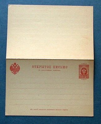 RUSSIA 1890s - UNUSED POSTAL STATIONERY CARD (3k) + REPLY - EX CONDITION