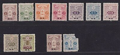 Japanese PO in China 1914-21 Wmked Issues OPs Mint Short Set to 1yen OriginalGum