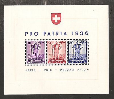 1936 Switzerland National Defence SG MS367 MNH/** (Cat £65)