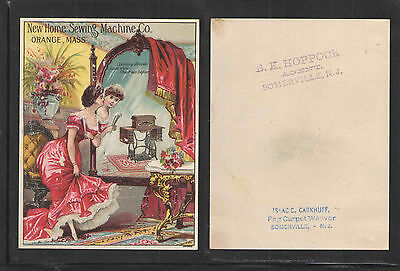1880s NEW HOME SEWING MACHINE MIRROR COMING EVENTS CAST VICTORIAN TRADE CARD