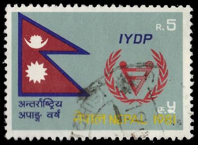 NEPAL 390 (Mi406) - International Year of the Disabled (pa80292)