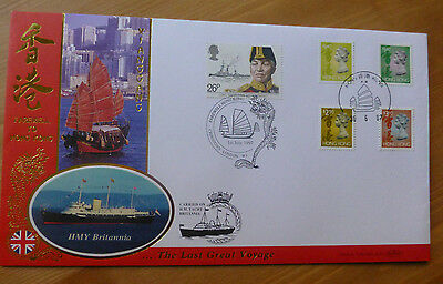 GB FDC, 1997 Farewell to Hong Kong with GB & Hong Kong stamps HMY Brittania
