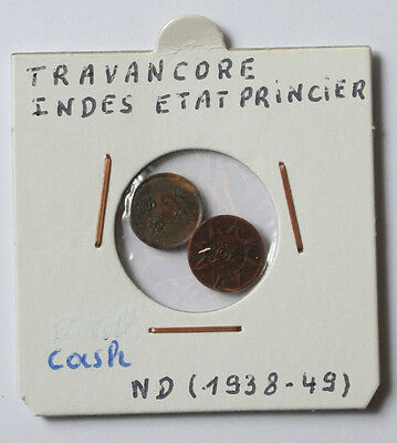 India TRAVANCORE 2x Cash (1938-49) ex SPECIAL COLLECTION