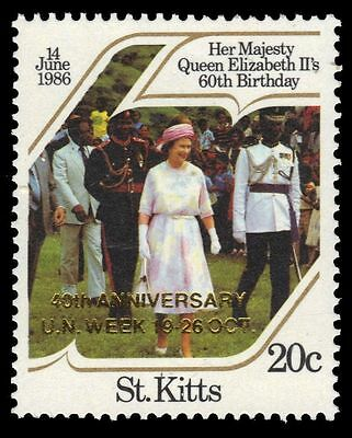 ST. KITTS 186 (SG208) - United Nations 40th Anniversary (pf25371)