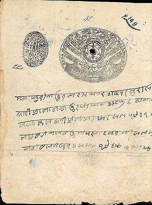 India TONK State stamped paper 2 document revenue fiscal stamp