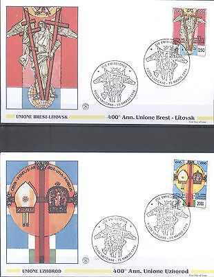 Vatican 1996 Fdc Religious Anniversaries Cacht Unaddressed Very Fine