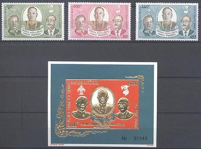 Laos 1975 1St Anniv Peace Treaty Of Vientiane +Souvenir Sheet Mnh Very Fine
