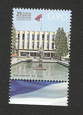 Bosnia-Serbia-Mnh-Stamp-125 Years Of National Assembly Of The Republic-2016.