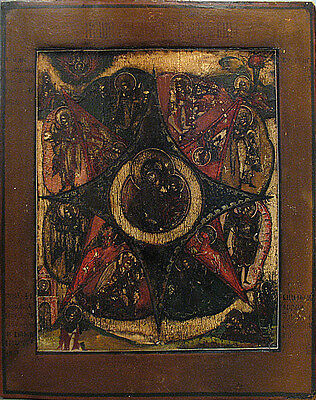 Old Antique Russian Icon of The Burning Bush, Mother of God, 19th c