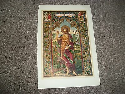 "SAINT   JOHANNES    RELIGIOUS PRINT Taken from old book  7"" x 10"""