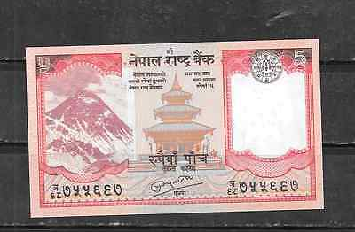 Nepal #60 2008 Unc Mint 5 Rupee Banknote Bill Note Paper Money Currency