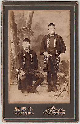 Antique Photo / Two Young Men in Hantens / Japanese / c. 1910