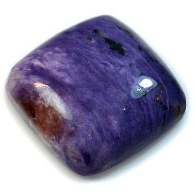 33Ct Natural Russian Charoite Square (21mm X 21mm) Cabochon