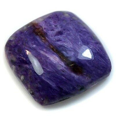 26.5Ct Natural Russian Charoite Square (20mm X 20mm) Cabochon