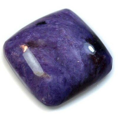 29.5Ct Natural Russian Charoite Square (21mm X 21mm) Cabochon