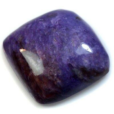 32.5Ct Natural Russian Charoite Square (21mm X 21mm) Cabochon