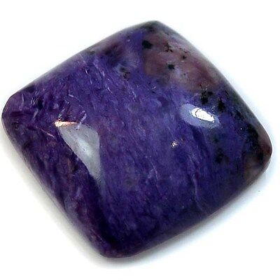 29Ct Natural Russian Charoite Square (21mm X 21mm) Cabochon