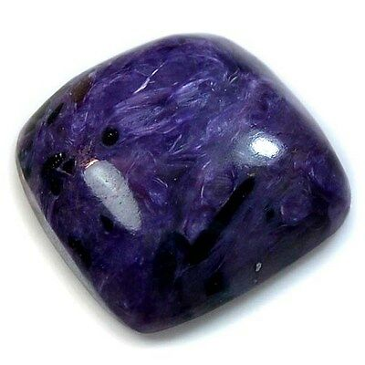 31Ct Natural Russian Charoite Square (21mm X 21mm) Cabochon