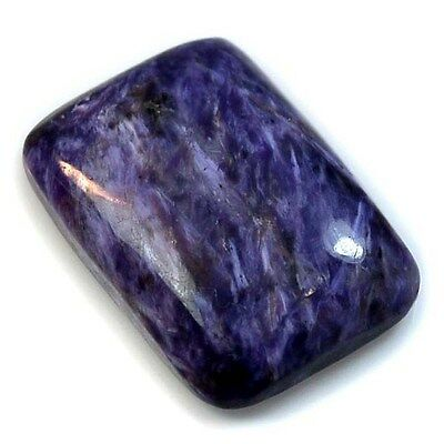 26Ct Natural Russian Charoite Rectangle (25mm X 17mm) Cabochon