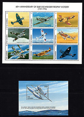 Gambia 1996 65th Anniversary Schneider Trophy 2 Sheetlets 9 + 2 M/S's MNH
