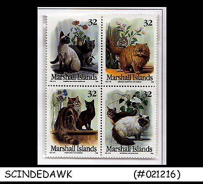 MARSHALL ISLANDS - 1995 CATS / ANIMALS - SE-TENANT 32cX4 MNH