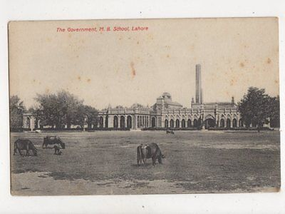 The Government MB School Lahore India Vintage Postcard 854a