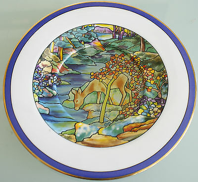 """Peaceful Waters Stained Glass Gardens Plate Hamilton Collection 71/2"""" (19cm)"""