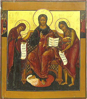 Old Antique Russian Icon of The Deesis, 19th c