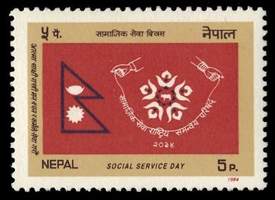"""NEPAL 424 (Mi443) - Social Services Day """"National Flag"""" (pf9490)"""