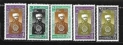 YEMEN Sc 235-5D NH ISSUE OF 1967 - ARAB LEAGUE