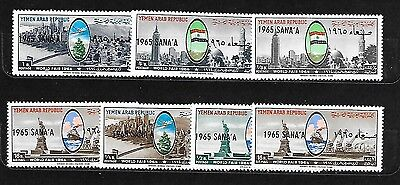 YEMEN Sc 220-20F NH ISSUE OF 1966 - OVERPRINTS