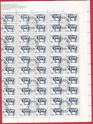 Bulgaria - Complete Sheet (100) CTO of top value 10ab (SG3738). Sheet cat. £275.