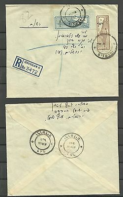 Israel 1948 Interim Registered 3472 Cover Jerusalem Map Stamps