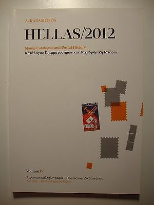 Greece:2012.hellas Unused Catalogue For Air Mail/first And Special Flights.