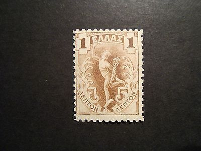 GREECE:1901.TYPE I (THIN PAPER).P.11 1/2.HELLAS.170Ab MNH STAMP.RARE PERFORATION