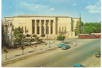 Beyrouth- Beirut -Museum Square