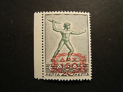 Greece:1946-47.vlastos 608A (Never Issued) Mnh Genuine Stamp.