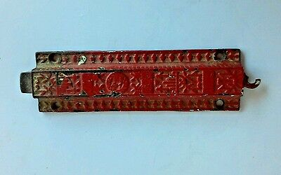 Antique Door SLIDE ONLY Bolt Door Gate Latch Lock Metal Chinese Cast Iron