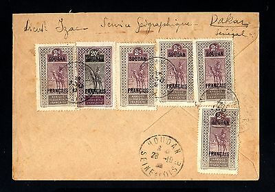 14277-SENEGAL-OLD COVER DAKAR to HOUDAN (france)1940.WWII.FRENCH Colonies.A.O.F.
