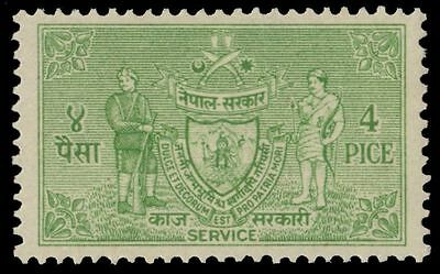 """NEPAL O2 (Mi D2) - National Coat of Arms """"Official"""" (pf62066)"""
