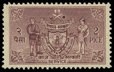 """NEPAL O1 (Mi D1) - National Coat of Arms """"Official"""" (pf62065)"""