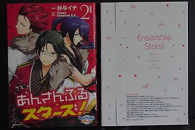 JAPAN Mobile Game: Ensemble Stars! manga vol.2 Special Edition W/Can Badge