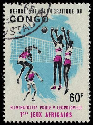 """D.R. CONGO 533 (Mi227) - African Games """"Volleyball"""" (pa77275)"""