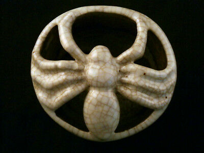 Collectible Antique Chinese Song Celadon Glaze Porcelain Spider Brushwasher A183