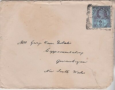 1893 QV LONDON MARITIME COVER WITH FINE 2½d STAMP MAILED TO NEW SOUTH WALES