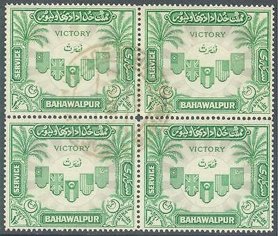 PAKISTAN BAHAWALPUR 1946 1½a Green & Grey Victory Block of 4 Used