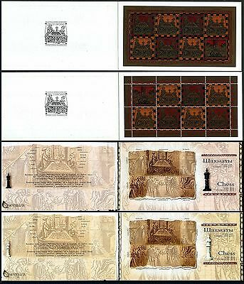 Belarus 569c-569d booklets,MNH. Chess,2005.