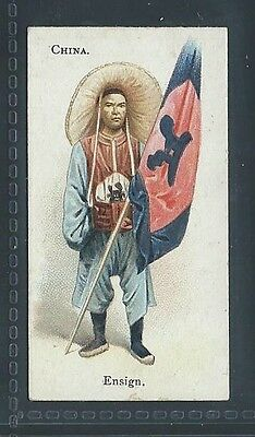 Bat British American Tobacco Soldiers Of The World Leaf Back China Ensign